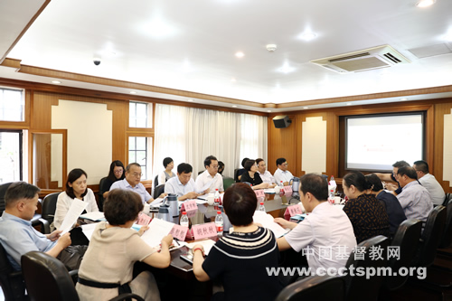 上海天爱公益基金会召开第一届理事会第十三次会议、第二届理事会第一次会议_上海-理事会-基督教-公益-理事会-公益-第二届
