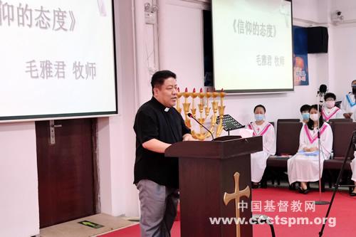 天津市基督教两会部分堂点有序恢复聚会_疫情-聚会-两会-天津市-聚会-两会-牧师