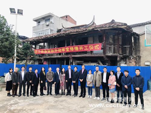 传承优秀传统文化 传播基督教正能量_连江-基督教-是一种-牧师-连江县