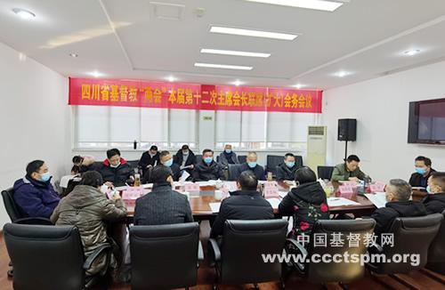 同心抗疫述成果 谋篇布局迎新年_爱国-疫情-工作-防控-工作-防控-中国共产党