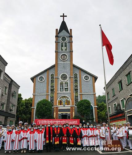 广安基督教举行庆祝中国共产党成立100周年系列活动启动仪式_广安市-爱国-广安-庆祝-庆祝-周年-广安